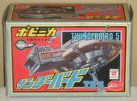 TB5 1974 box