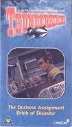 Carlton-VHS-11