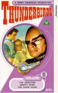 Tb-itc-VHS-5