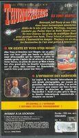 French-VHS-Sony-5-b