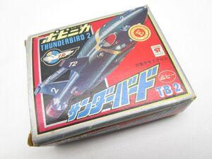 TB2 1974 box