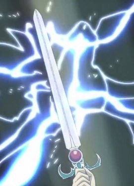 Lion-O Holding the Sword of Omens (2011 TV series)