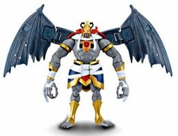 Bandai ThunderCats Mumm-Ra Deluxe Action Figure - 001