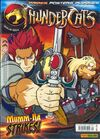 ThunderCats (Panini UK) - 004