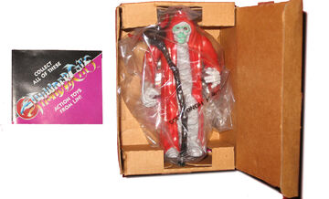 Mail Away Mumm-ra Box