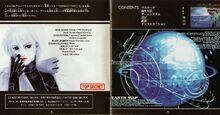 Thunder Force V - Saturn Manual