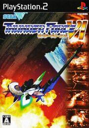 Thunder Force VI Cover