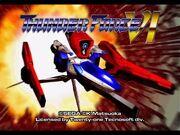 Syrinx (Thunder Force VI PS2) 01