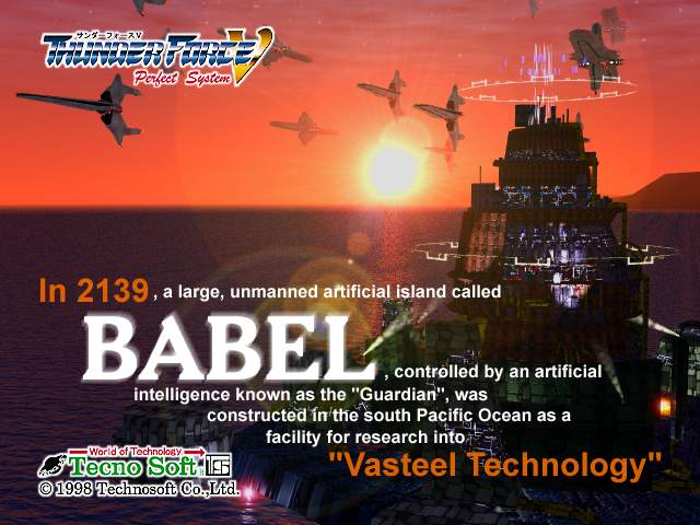 File:Babel.jpg