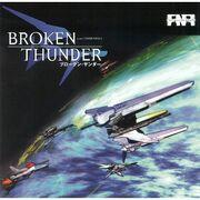 Broken Thunder Project Thunder Force VI