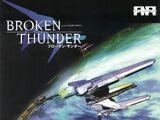 Broken Thunder: Project Thunder Force VI
