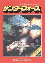 Thunder Force Japan Cover