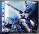Absolute Area - PROJECT THUNDER FORCE VI -