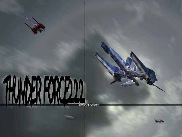 File:Thunder Force 222.jpg