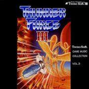 Thunder Force III Soundtrack