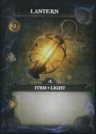 File:Lantern.jpg