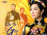 TNCD619 - Cho Ta Lại Gần Nhau