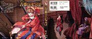 Pierrotfullcover (1)