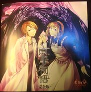 Original Sin Story Complete Edition Booklet cover