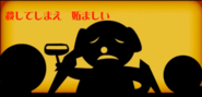 Shadow kill1