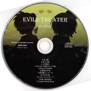 1. Evils Theater