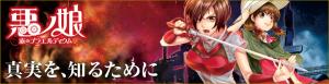 Novel-3