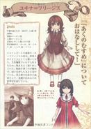 YukinaScheduleBook