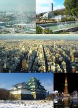 220px-Japan Nagoya