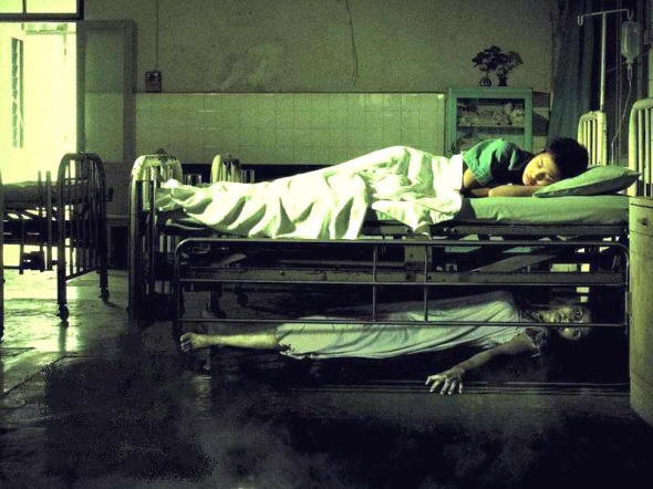 File:Ghost-under-bed.jpg