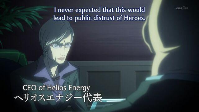 File:Helios-CEO.jpg