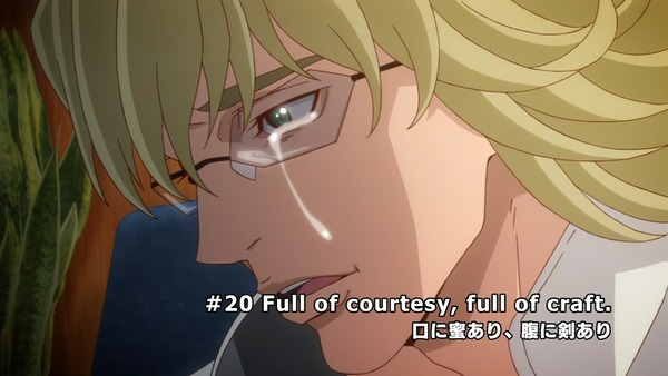 File:Episode20.jpg