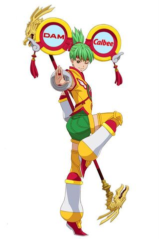 File:Dragon Kid's signature pose in the second movie.jpg