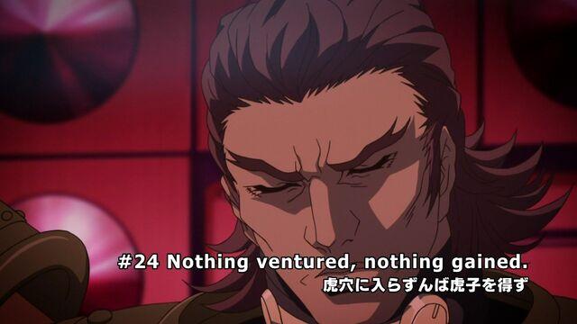 File:Episode24.jpg