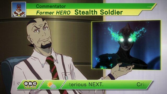 File:Stealth.jpg