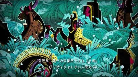 TIGER & BUNNY The Movie - The Rising Official Japanese PV 1