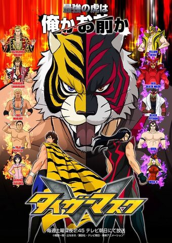 File:Tiger Mask W poster.jpg