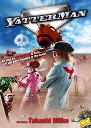 Yatterman Movie