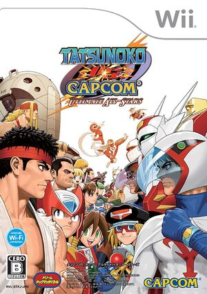 Tatsunoko VS Capcom Ultimate All Stars