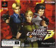 Time Crisis 3 NTSC-J