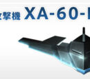 XA-60-Ex