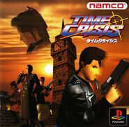 231390-time-crisis-playstation-front-cover1