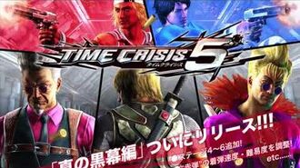 Time Crisis 5 BGM - The Time is Over