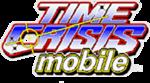Time-crisis-mobile