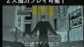 Time Crisis 2 Arcade Intro NOT MAME!!!! VERY RARE!
