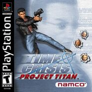 Time Crisis Project Titan USA