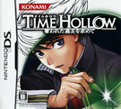 Time Hollow front cover (Japanese)