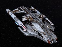 USS Ares solo