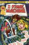 Time Machine - ComicMarvel