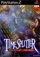 Time Splitters Invaders of History