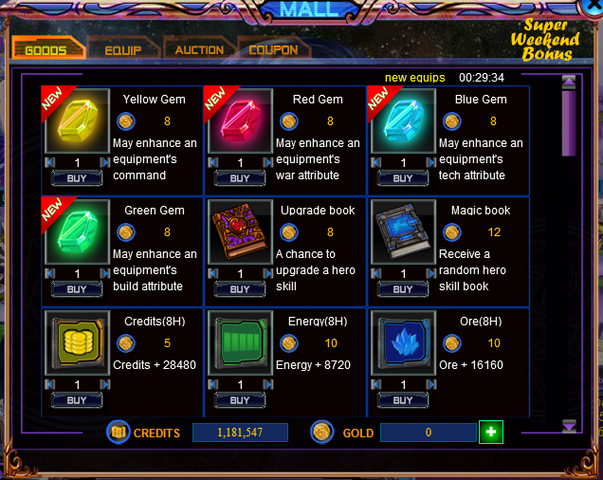 File:Mall Tab Goods.PNG